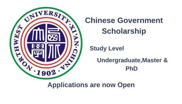 Northwest University CSC Scholarship 2021 | Study in China