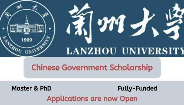 Lanzhou University Chinese Government Scholarship 2021