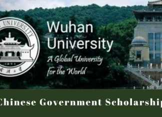 Wuhan University Chinese Government Scholarship