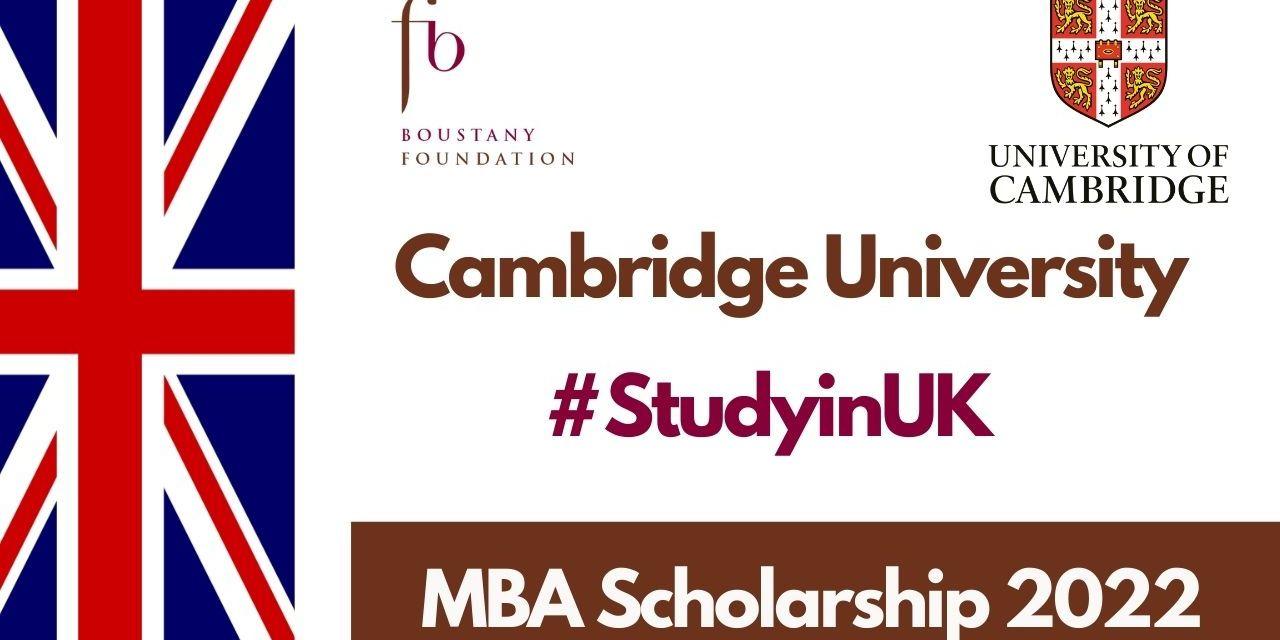 Cambridge University MBA Scholarship for International Students 2022