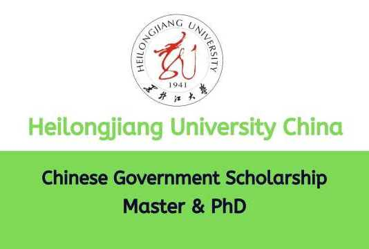 Heilongjiang University Chinese Government Scholarship
