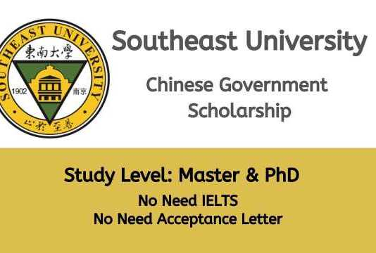 Southeast University Chinese Government Scholarship