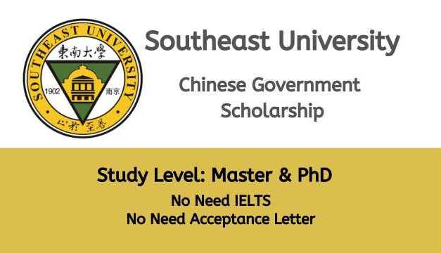 Southeast University Chinese Government Scholarship 2021