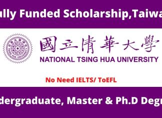 National Tsing Hua University Scholarships