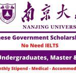 Nanjing University CSC Scholarship 2022 China | Study in China