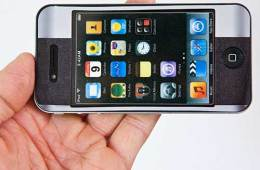 Leica Look-Alike iPhone 4 skin