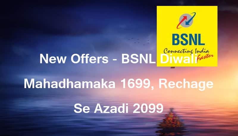 bsnl 1699 plan, BSNL 2099 plan