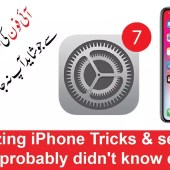 7 amazing iPhone tricks & settings you didn't know
