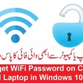 How to get WiFi Password on Computer and Laptop in Windows 10 8 7
