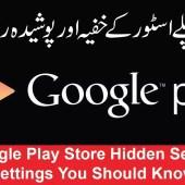Google play store hidden secret settings