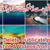How to Delete All Duplicate photos, Screenshot & Videos at once from iPhone