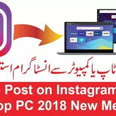How to Post on Instagram Using Laptop PC New Method