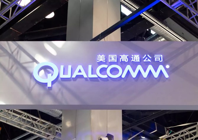 Snapdragon 875 Could Be Qualcomm's First 5nm SoC in 2021