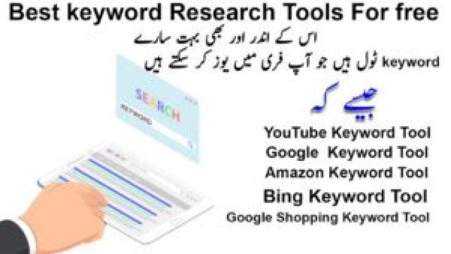 Free keyword Research Tools for free KTD long tail keywords Research Tools free