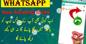 WhatsApp security secret trick 2020 new amazing trick 2020
