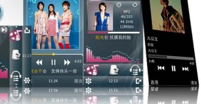 Mp3 song - Quality Supplier from china