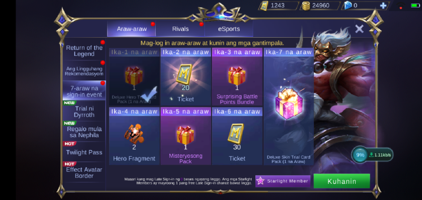 A screenshot from the game Mobile Legends, photos of different game rewards