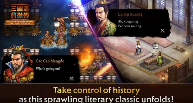 Romance of the Three Kingdoms for PC