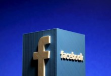 Photo of Facebook reaches 1.59 billion people globally and 100 million hours of daily video watch time
