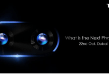Photo of The Tecno Phantom 8 is launching on 22nd October