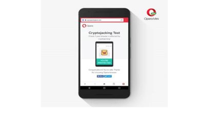 Photo of Opera introduces bitcoin mining protection script on its mobile browsers