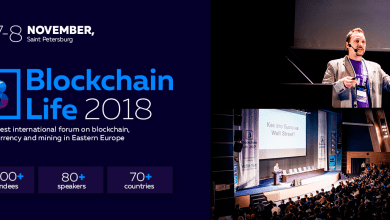 Photo of Russia is hosting the Blockchain Life 2018 conference in November