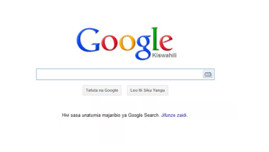 Photo of Google Search now gives Swahili users more detailed results of things they care about