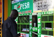 Safaricom MPESA shop