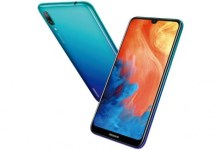 Photo of Updated: You have until 13th Feb to Pre-order the Huawei Y7 Prime 2019 on Jumia