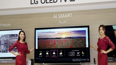 Photo of LG's 2019 ThinQ AI TVs now come with multi-language support