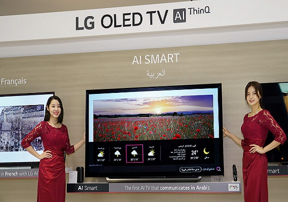 LG Introduces Multi-Language Support on Its 2019 AI TVs