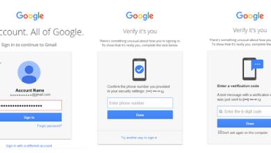 google 2FA challenge