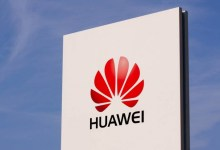 Photo of Huawei files a trademark to HongMeng OS in several countries