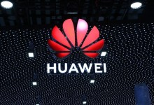Photo of US Government Urges Federal Court to Dismiss Huawei Lawsuit