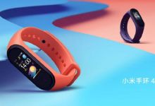 Photo of Xiaomi Shipped 1 million Mi Band 4 Units in 8 days