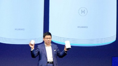 Photo of Huawei Unveils its new-generation whole-home Wi-Fi system