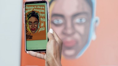 Photo of Augmented Reality Art Show Launched to Champion Africa's Tech Leaders