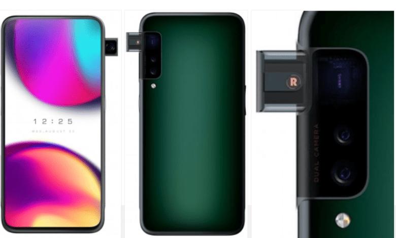 Oppo patent phone