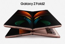 Photo of Unlike the previous Fold, Samsung says it will bring more Galaxy Z Fold2 devices in Kenya