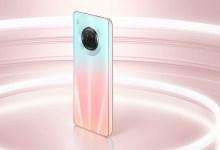 Huawei-y9a-specs-price-kenya