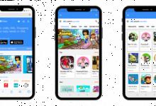 Jumia Games on JumiaPay mobile app