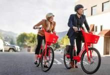 Uber bicycle Renting