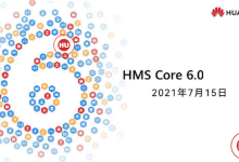 Huawei Rolls Out HMS Core 6.0 globbaly introducing new services and features
