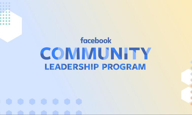 Facebook 2021 Community Accelerator Program in Africa