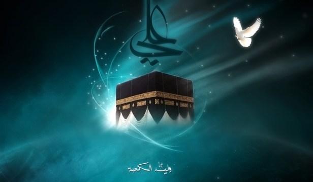 Image result for 2017: Happy Ramadan Kareem Wishes SMS Messages Eid Mubarak FB Message WhatsApp Status