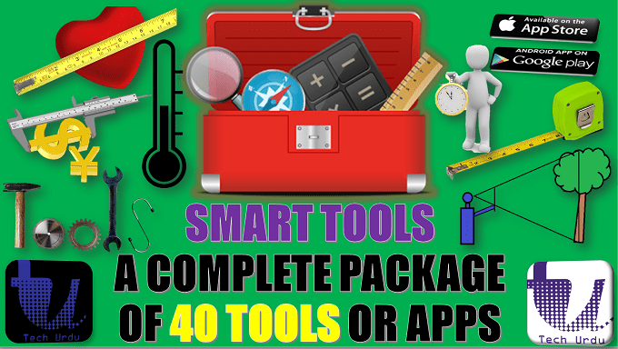 SMART TOOLS | A COMPLETE PACKAGE OF 40 TOOLS OR APPS | BEST ANDROID IOS MOBILE TOOL APP|[Urdu/Hindi] 1