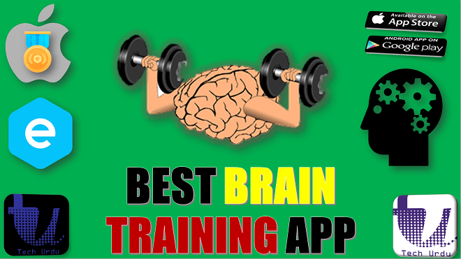 BEST BRAIN TRAINING APP| ELEVATE BRAIN TRAINING|BEST IOS BRAIN TRAINING APP|BEST ANDROID[Urdu/Hindi] 1
