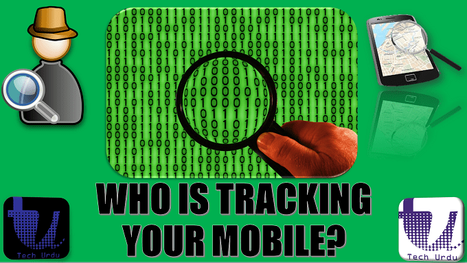 HOW TO KNOW THAT YOUR MOBILE IS BEING TRACKED|SAVE FROM MOBILE TRACKING AND REDIRECTING [Urdu/Hindi] 1