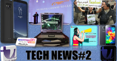 Tech News#2 - S8 and S8+ Juice Pack, Water Proof Laptops, Best Cheap Samsung Phones, Egypt bans FB . 2