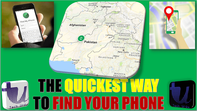 how to track my theft phone - Tech Urdu